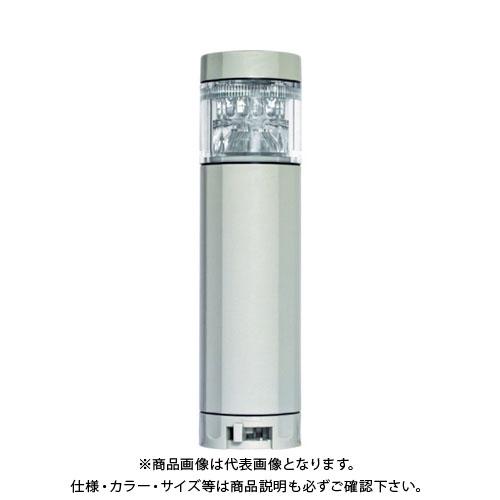 NIKKEI ニコタワープリズム VT04Z型 LED回転灯 46パイ 多色発光 VT04Z-D24KU