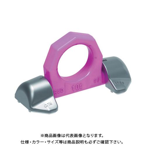 【直送品】RUD 溶接式リングシャックル VRBS 50 VRBS-50