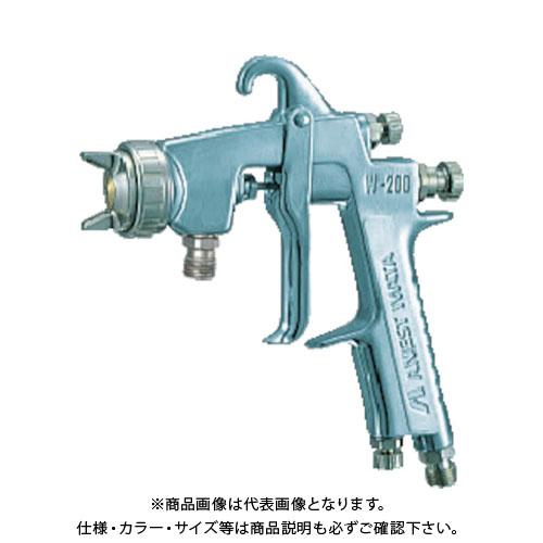 アネスト岩田 大形スプレーガン(吸上式) ノズル口径 Φ2.0 W-200-201S