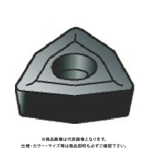 サンドビック コロマントUドリル用チップ H13A 超硬 10個 WCMX 06 T3 08 R-53:H13A