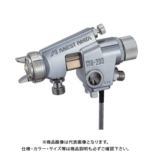 【運賃見積り】【直送品】アネスト岩田 大形自動ガン ノズル口径 Φ2.0 WA-200-202P