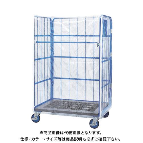 【直送品】ワコー カーゴプレスタ防塵カバー WBC-2