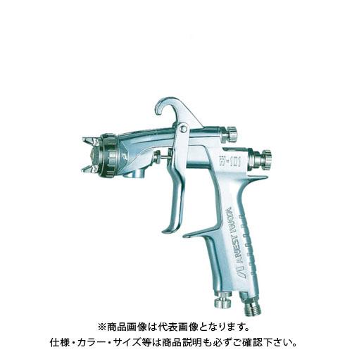 アネスト岩田 小形スプレーガン(重力式) ノズル口径 Φ1.8 W-101-181G