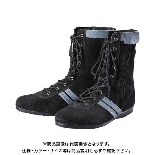 青木安全靴 高所作業用安全靴 25.0cm WAZA-F-1-25.0