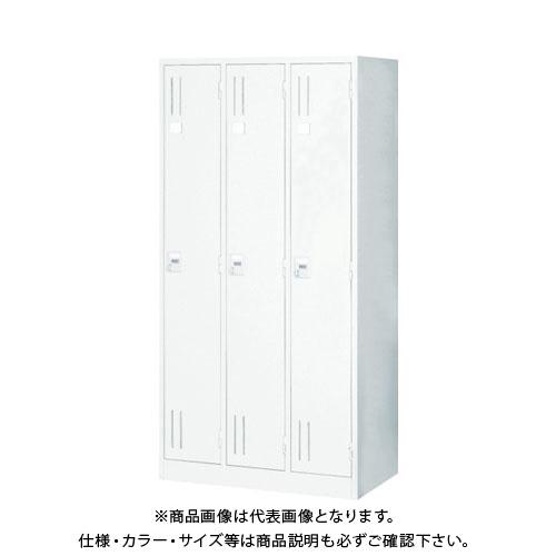 【個別送料2000円】【直送品】 TRUSCO 手ぶらキーロッカー 3人用 900X515XH1790 ホワイト WKL37