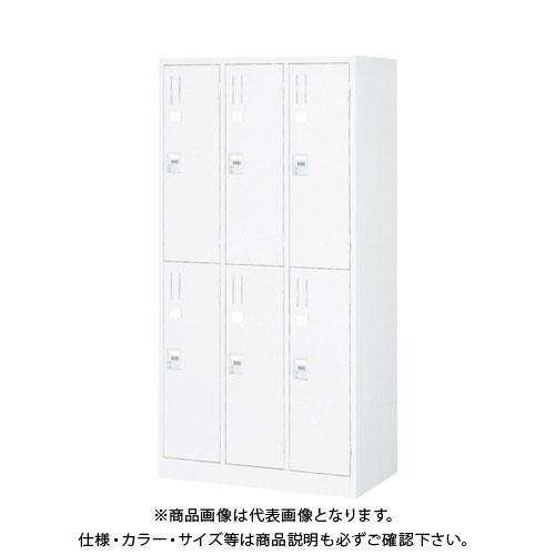 【個別送料2000円】【直送品】 TRUSCO 手ぶらキーロッカー 6人用 900X515XH1790 ホワイト WKL67