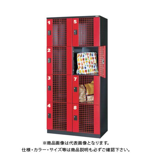 【直送品】 光葉 ワイヤーメッシュロッカー WMTH2-4
