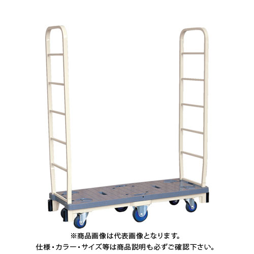 【直送品】ワコー スリムカート(段積みタイプ) WSC-1
