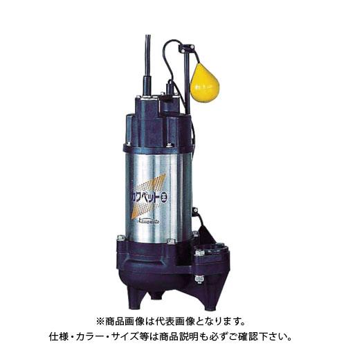 川本 排水用樹脂製水中ポンプ(汚物用) WUO-505/655-1.5LG