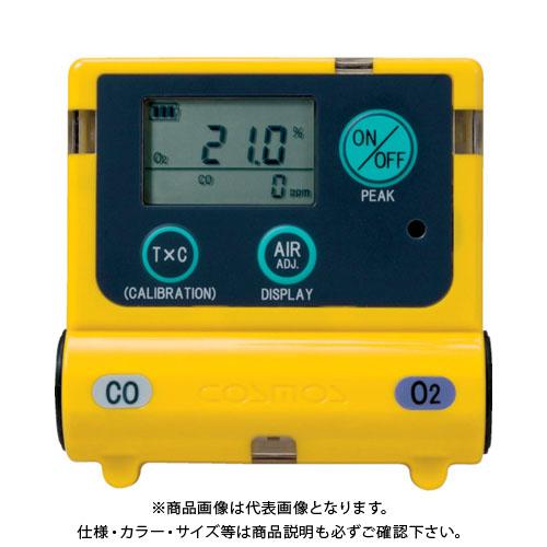 【直送品】新コスモス 装着型酸素、一酸化炭素濃度計 XOC-2200, スマホケース雑貨のアージー:938e6010 --- officewill.xsrv.jp
