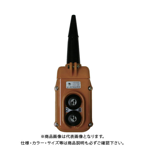 象印 αSB2点押ボタンスイッチ(2速) Y2B-ASB