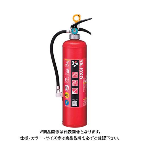ヤマト ABC粉末消火器(蓄圧式) YA-10XD