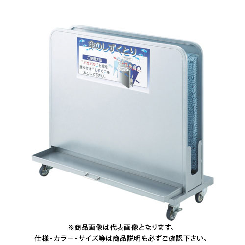 【直送品】 コンドル 傘滴とりHD YA-88L-ID