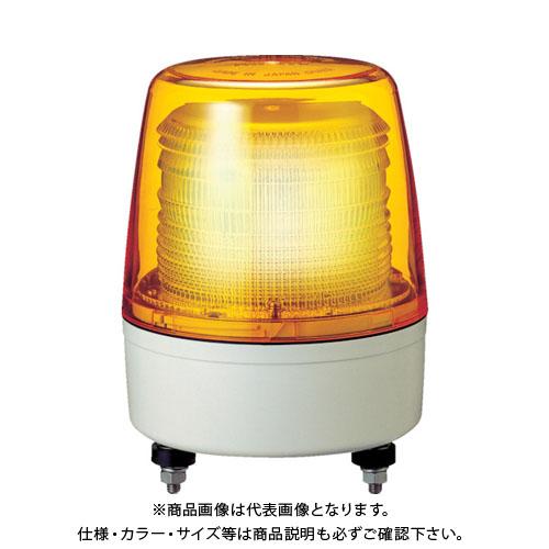 パトライト 中型LEDフラッシュ表示灯 XPE-M2-Y