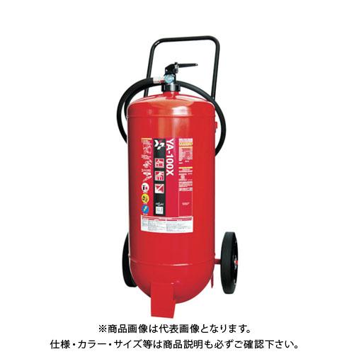【直送品】ヤマト ABC粉末消火器(蓄圧式)大型・車載式 YA-100X