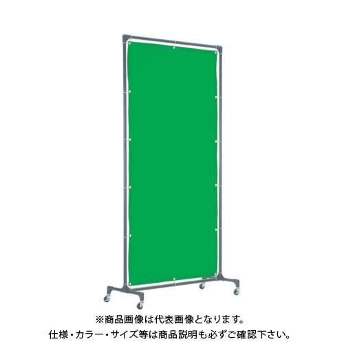 【個別送料1000円】【直送品】 TRUSCO 溶接遮光フェンス 1020型単体 緑 YFB-GN