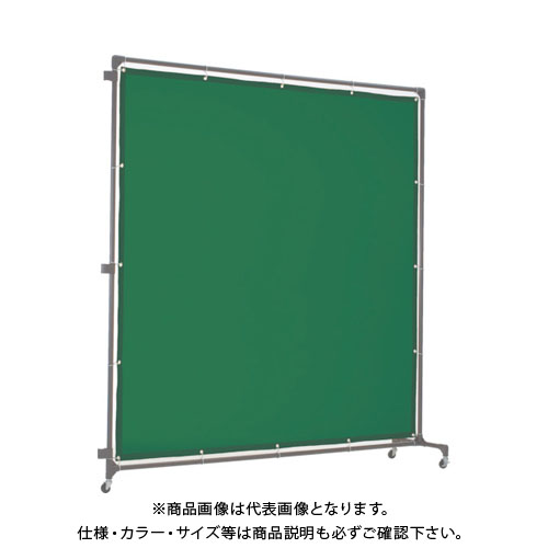 【個別送料1000円】【直送品】 TRUSCO 溶接遮光フェンス 2020型接続 深緑 YFAS-DG