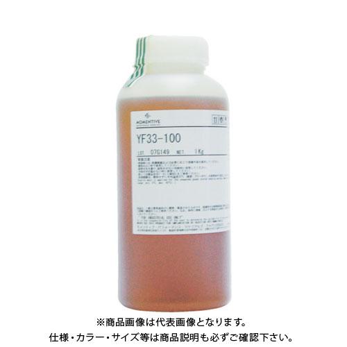 モメンティブ 耐熱用シリコーンオイル YF-33-100-1