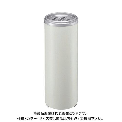 コンドル (灰皿)スモーキング YM-240 アイボリー YS-59C-ID-IV