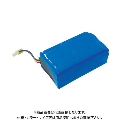 ヤナセ ミニコングーCH用交換用バッテリー YWE-CHBT