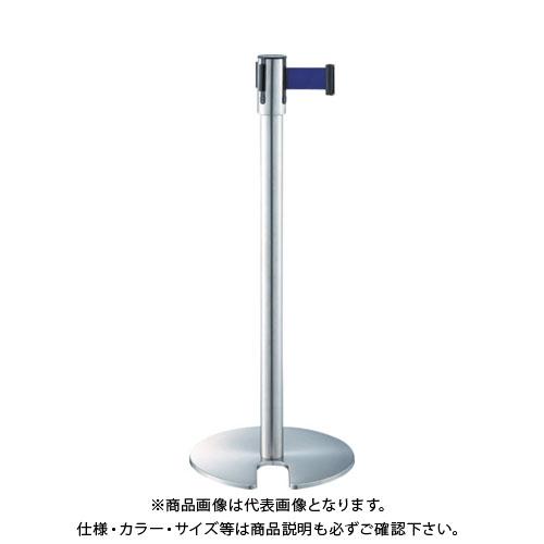 コンドル ガイドポールIB-90 ブルー YG-24C-SA-BL