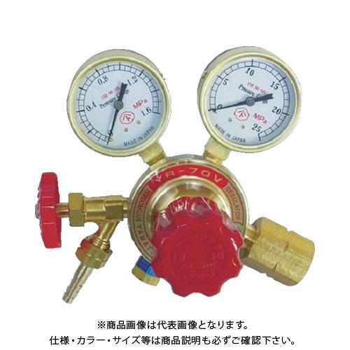 ヤマト YR-70V-22-12HG04ヤマト 水素用圧力調整器 YR-70V-22-12HG04, OVDGOLF:2a125df2 --- sunward.msk.ru