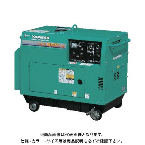 【直送品】ヤンマー 空冷ディーゼル発電機 YDG500VS-6E
