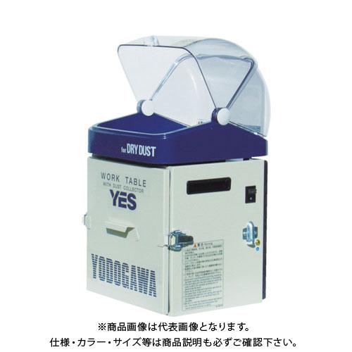 【運賃見積り】【直送品】淀川電機 集塵装置付作業台(アクリルフード仕様) YES100PDPA