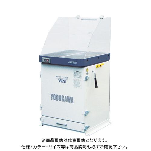 【運賃見積り】【直送品】淀川電機 集塵装置付作業台(アクリルフード仕様) YES400PDPB
