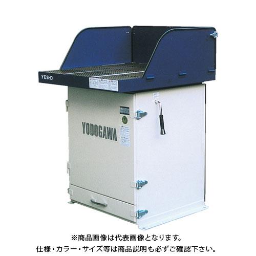 【運賃見積り】【直送品】淀川電機 集塵装置付作業台(ダストバリア仕様) YES400VCDB
