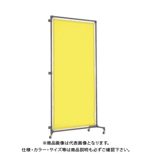 【運賃見積り】【直送品】TRUSCO 溶接遮光フェンス 1015型接続 キャスター 黄 YF1015S-Y