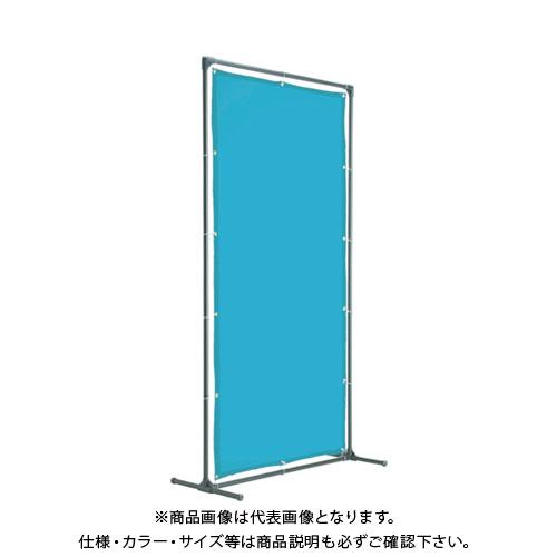 【運賃見積り】【直送品】TRUSCO 溶接遮光フェンス 2020型単体固定足 青 YFAK-B