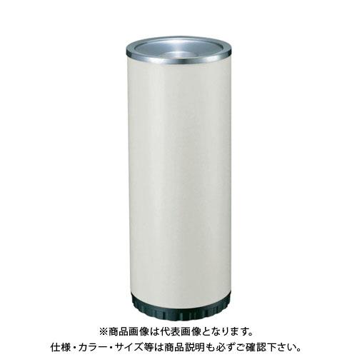 コンドル (灰皿)スモーキング YS-120 アイボリー YS-11C-ID-IV