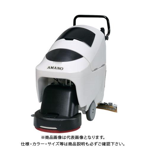 【直送品】 アマノ 手押し床洗浄機 クリーンバーニー Z-1 Z-1