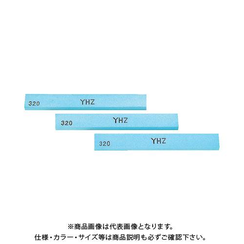 チェリー 金型砥石 YHZ (20本入) 600 Z46D:600