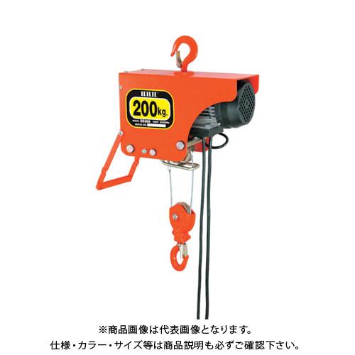 HHH 電気ホイスト 200kg 揚程6m ZS200