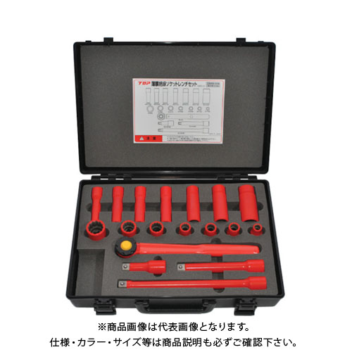 TOP 絶縁ソケットレンチセット 差込角12.7mm ZSWS-418R