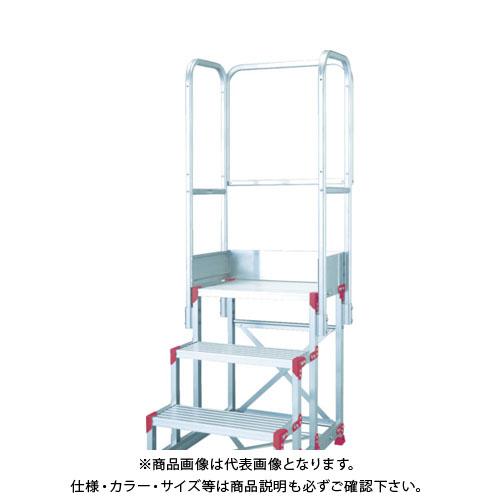 【運賃見積り】【直送品】ピカ 作業台用手すりZG-TE型 階段両手すり天場三方 3・4段用 ZG-TE5A11H