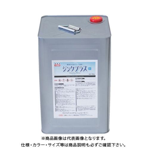 【運賃見積り】【直送品】NIS ジンクプラスS 20Kg ZX004