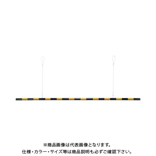 【運賃見積り】【直送品】緑十字 高さ制限バー 黄/黒 54mmΦ×3m 取付用ワイヤ付 ABS樹脂 113020