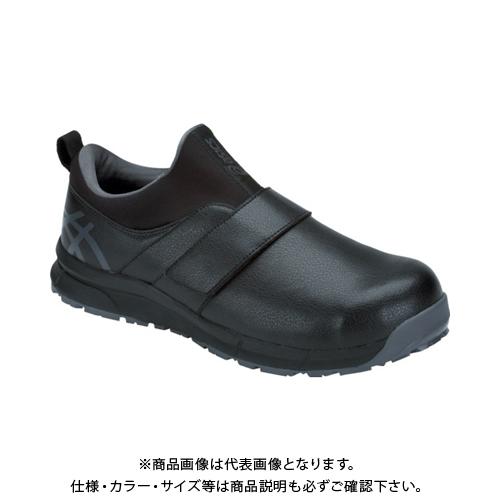 アシックス ウィンジョブCP303 ブラック/ダークグレー 28.0cm 1271A004.001-28.0