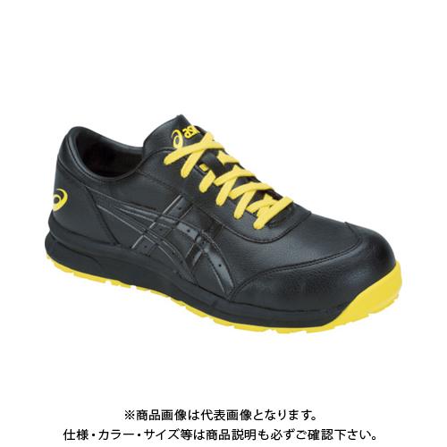 アシックス 静電気帯電防止靴 ウィンジョブCP30E ブラック/ブラック 22.5cm 1271A003.001-22.5