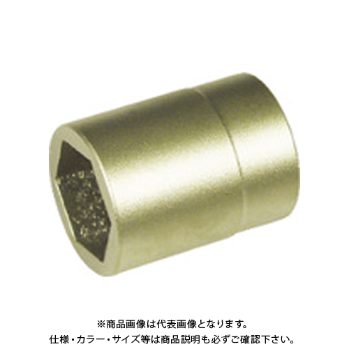 A-MAG 防爆6角ソケット差込角3/4インチ用 対辺38mm 0353834S