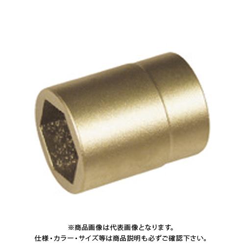 A-MAG 防爆6角ソケット差込角3/4インチ用 対辺55mm 0355534S