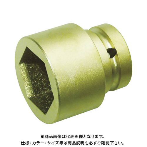 A-MAG 防爆6角インパクト用ソケット差込角1/2インチ用 対辺25mm 0351223S