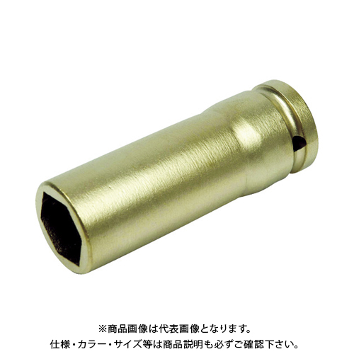 A-MAG 防爆6角インパクト用ディープソケット差込角1/2インチ用 対辺29mm 0351010S