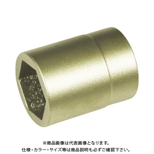 A-MAG 防爆6角ソケット差込角1/2インチ用 対辺9mm 0350912S