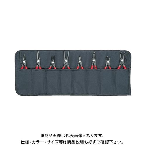 KNIPEX 8本組 精密スナップリングプライヤー 001958V02