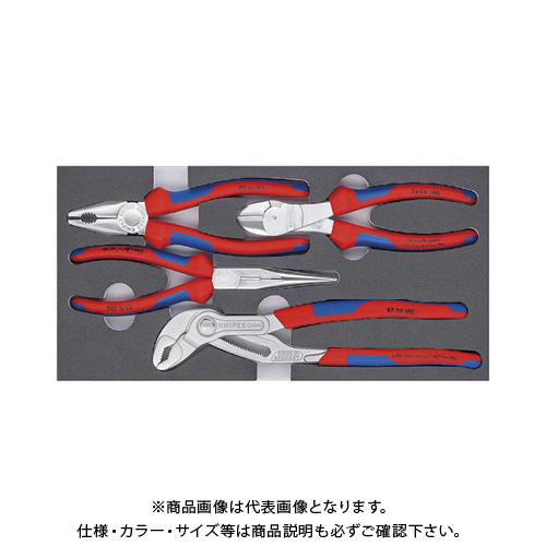 KNIPEX 002001V17 プライヤーセット ウレタントレイ入り 002001V17