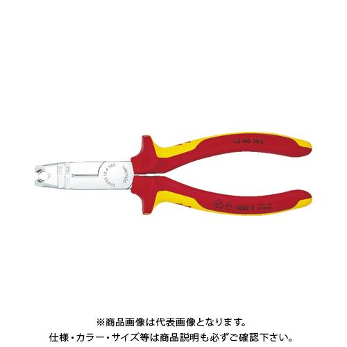 KNIPEX ニッパー機能付きワイヤストリッパー(絶縁タイプ) 165mm 1346-165